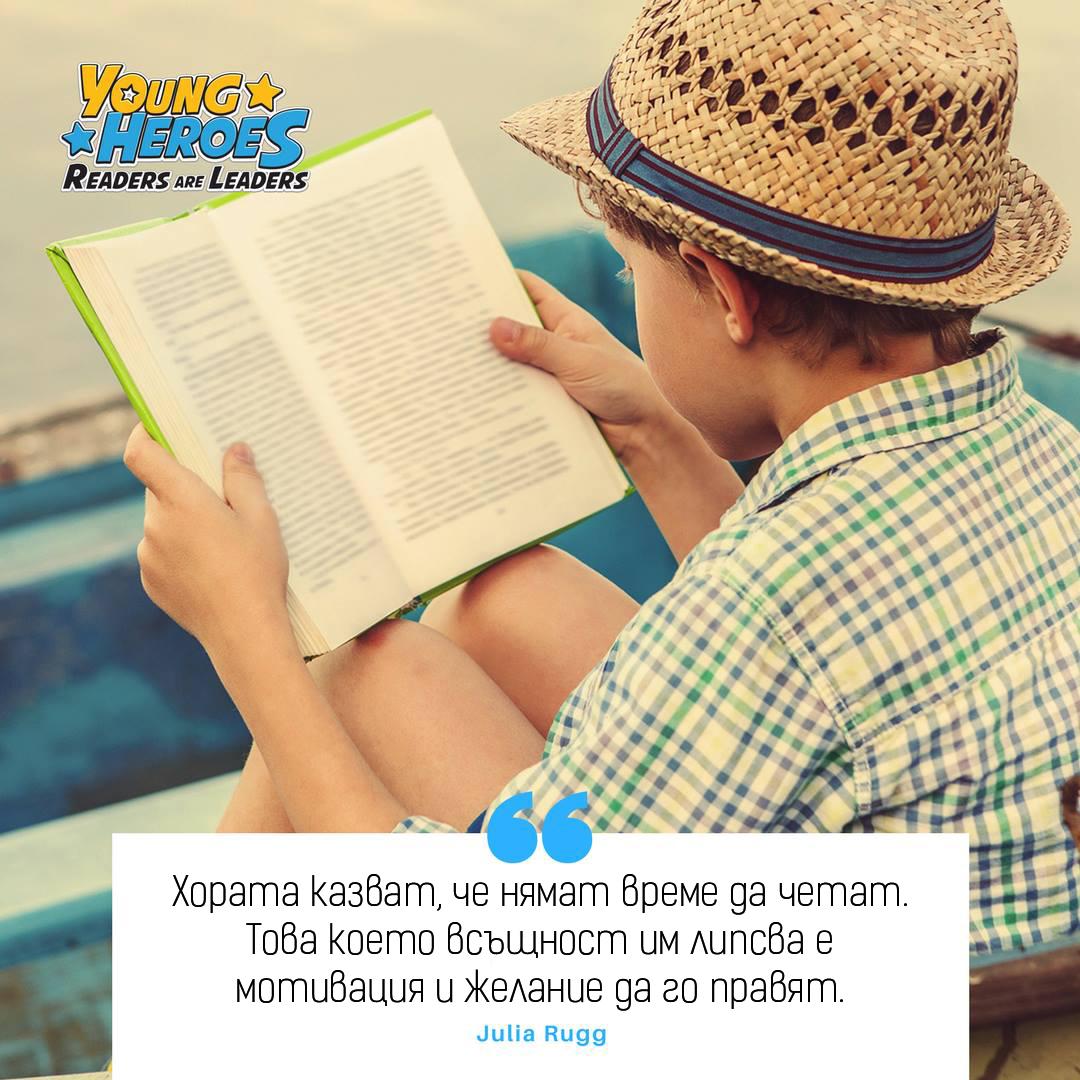 дете чете книга, Децата не искат да четат